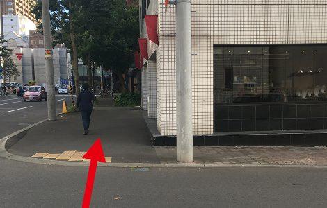 お店の目印の赤い旗が見え