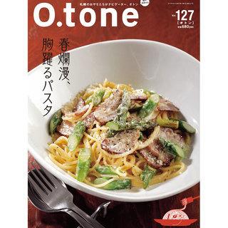 2019/05 O.tone 5月号 [vol.127]