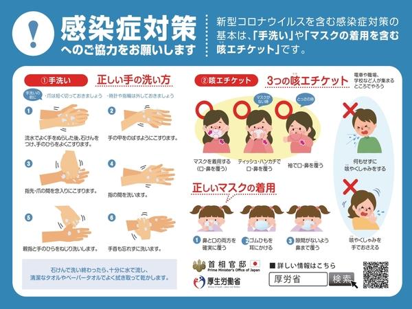 コロナウイルス対策第六弾 社内研修(コロナウイルス対策)